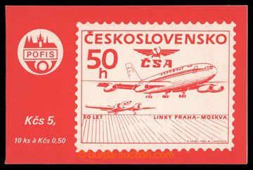 228630 - 1986 ZS53b, Prague - Moscow (red aircraft; complete booklet