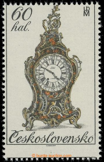 228681 - 1979 Pof.2401 VV, Historické hodiny 60h, výrazný posun pe