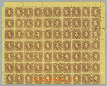 228911 - 1871 ARCHOVINA / SG.2, Brooke 3C hnědá / žlutá, 70-blok
