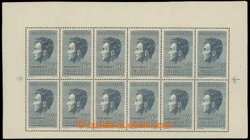 229022 - 1951 Pof.PL574, Fučík 5Kčs, 12-blok; dv - zeslabení a dv