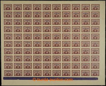229186 - 1926 ARCHOVINA / Pof.NV13, Výpotřební vydání na spěšn