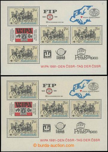 229214 - 1981 Pof.A2489, WIPA 4x 7 Kčs, dva aršíky, 1x výrazně r