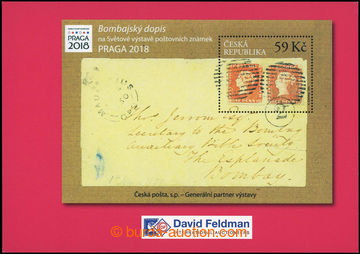 229219 - 2018 karta David Feldman saršíkem Bombajský dopis, dist