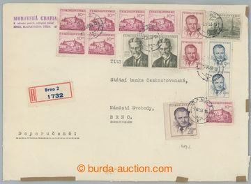 229270 - 1953 1. DEN / R-dopis v místě adresovaný na Státní bank