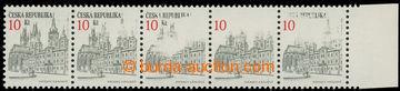 229464 - 1993 Pof.17 VV, Hradec Králové 10Kč s VV, vodorovná kraj