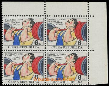 229466 - 1993 Pof.8 VV, MS juniorů ve vzpírání 6Kč, pravý horn�