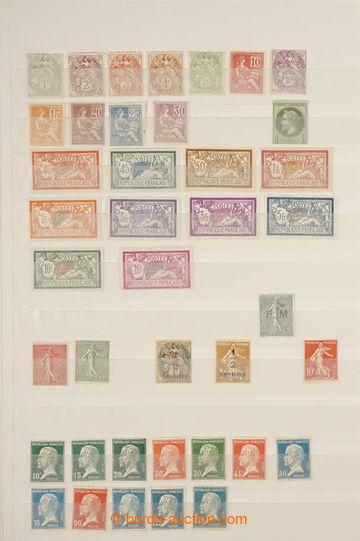 229500 - 1900-1960 [SBÍRKY]  dobře obsazená sbírka v zásobníku