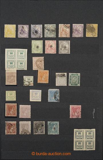 229501 - 1880-1950 [SBÍRKY]  sbírka v zaplněném zásobníku A4, o