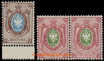 229781 - 1866 Mi.21x, 23x, Znak 10k s částí meziarší, Znak 30k v