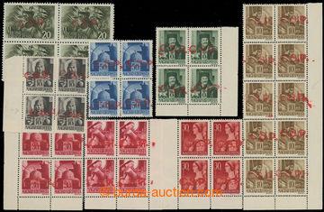 229835 - 1945 RIMAVSKÁ SOBOTA  red Opt Czechoslovak Post. on/for Hun