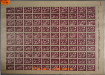 229856 - 1947 ARCHOVINA / ŠACHY/ Mi.606-610, Šachy - Balkánské hr