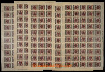229887 - 1912 INDENPENDANCE ALBANAISE 1912 / sestava 5ks kompletních