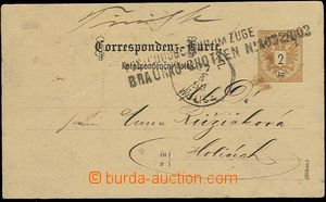 22992 - 1890 PC 2 Kreuzer with straight line postmark train post Pos