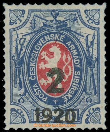 230007 - 1920 Pof.PP7, Dobročinné - Lvíček 2k/1R, malá šavle; s