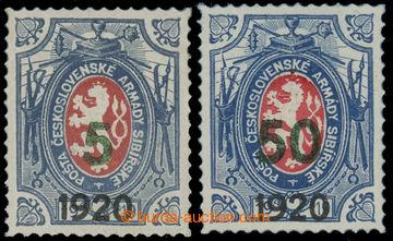 230008 - 1920 Pof.PP9, PP14, Dobročinné - Lvíček, sestava 2ks s p