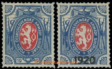 230026 - 1919-1920 Pof.PP5, PP6, Dobročinné - Lvíček 1R, zn. bez