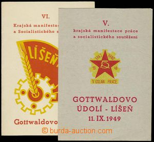 23094 - 1949 - 50 2 pcs of memorial/special cards from komunistickýc