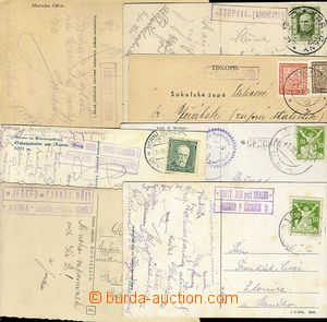 23152 - 1924 - 36 7 pcs of entires with postal agency pmk S. JAN P.