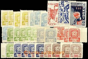 23248 - 1945 30 pcs of stamp. postwar issue, Mi.78-80, 81-85, 87-88.