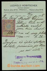 23319 - 1908 Austria Us franked with.  commercial PC as stamped bill