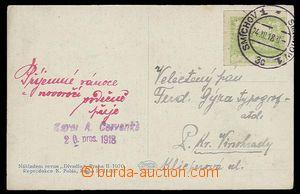 23321 - 1918 postcard with 5h Hradčany with CDS Smíchov 1 / 24.XII