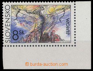 23383 - 1995 Zsf.65, Mír a svoboda, dvojitý tisk modré barvy, roh