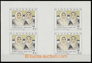 23386 - 1994 Art J.Alexy, Zsf.PL50 VCH, imperforated counter sheet.