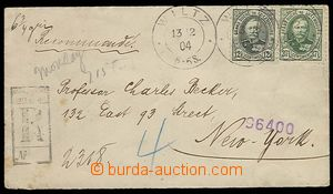 23468 - 1904 Reg letter to New York, with Mi.58, 62, CDS Wiltz 13.12