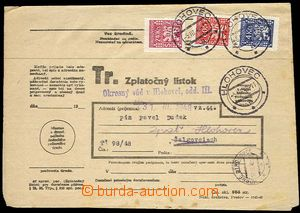 23510 - 1948 whole court letter franked with. service stmp Pof.Sl13,