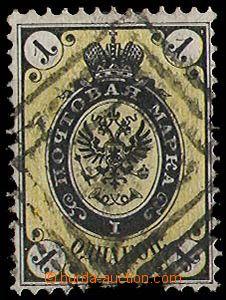 23619 - 1865 Mi.12z, strong paper, nice postmark cat. 100€