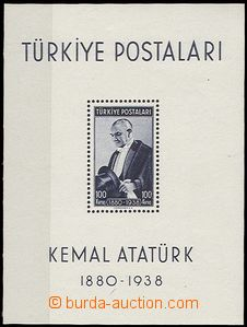 23642 - 1938 miniature sheet Mi.Bl.1, c.v.. 90€