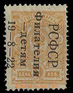 23646 - 1922 Surtax stmp with overprint 1 Koruna, Mi.185, c.v.. 500�