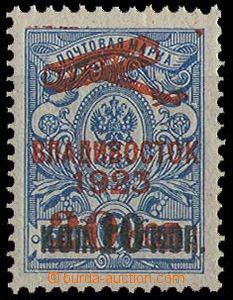 23647 - 1923 Vladivostok - Amur, red Opt, Mi.51, c.v.. 1500€. With