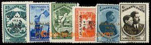23684 - 1934 Mi.468-73, overprint Mamaia 1934. cat. 110€