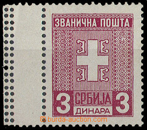 23817 - 1943 SERBIA   service stmp 3Din with triple perf in L margin