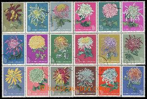 23823 - 1960 Chrysanthemums, Mi.570-75, 577-88. cat. 190€