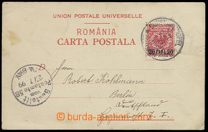 23938 - 1899 Rumanian lithography. postcard Salutari din Braila with