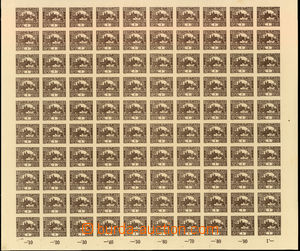 23983 -  Pof.1, 1h brown, complete 100-stamps sheet with margin and