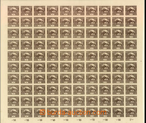 23984 -  Pof.1, 1h brown, complete 100-stamps sheet with margin and