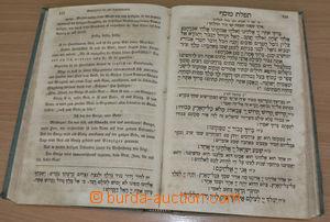 24050 - 1856 Festgebete der Israeliten, M. E. Stern, Wien 1856, boun