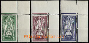 24093 - 1937  Mi.62-64, Saint Patrick, corner pieces, superb, c.v..