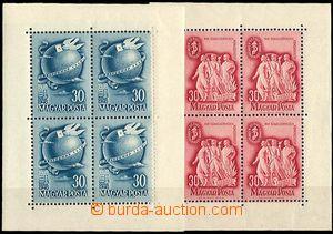24098 - 1948 Mi.1034-1035, blocks of four, c.v.. 92€