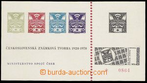 24267 - 1970 VT3a, kat. 1200 Kč