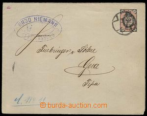 24305 - 1881 RUSSIA  folded letter addressed to to Germany, with 2 K