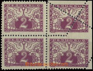 24415 - 1919 block of four 2h with private line perforation 11½
