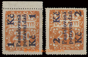 24422 - 1925 Food tax  stamp. 1/250 with margin (without gum) + 2/25