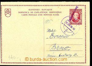 24445 - 1946 CDV-VII/I., ruční fialový přetisk, fialové DR Keť