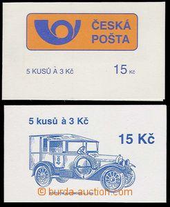 24479 - 1993 - 94 ZS7 + ZS18, c.v.. 290 CZK