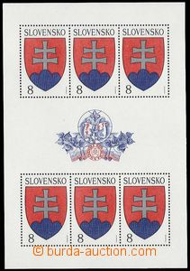24492 - 1993 PL1, Big state coat of arms, cat. 475Sk