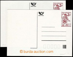 24496 - 1993 CDV2, Poštovní posel, sestava 2ks dopisnic, 1x s posu